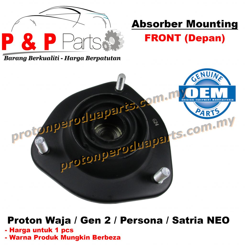 Front Absorber Mounting Depan for Proton Waja Gen 2 Persona Satria Neo - Premium OEM Made In Japan - 1 pcs