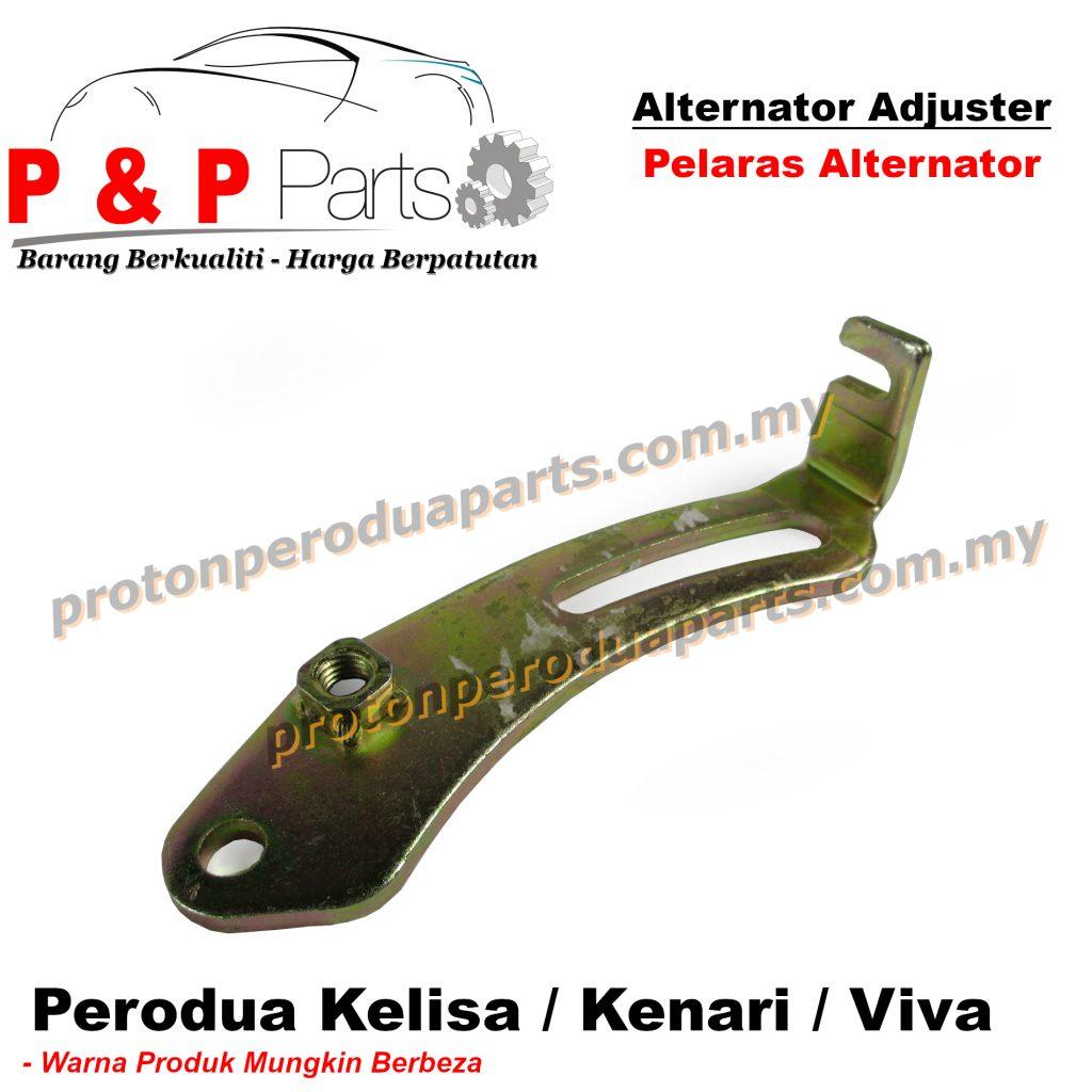 Alternator Adjuster Bracket - Perodua Kelisa Kenari Viva