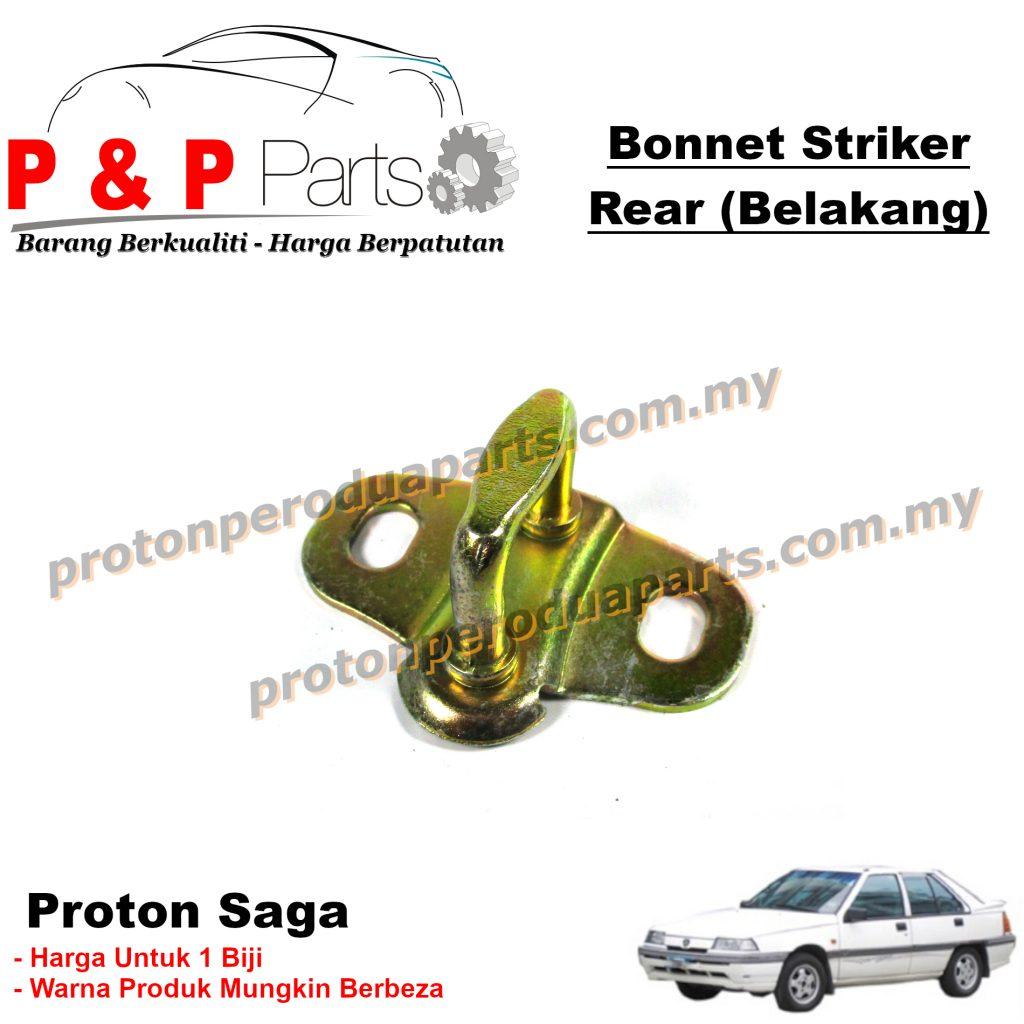 Rear Bonnet Striker Lock Bonet Belakang - Proton Saga Iswara Aeroback Sedan - 1biji