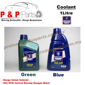 Proton Blue Green Coolant