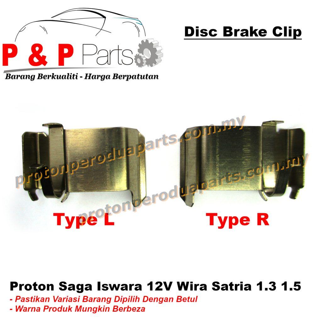 Disc Brake Clip - Proton Saga Iswara 12V Wira Satria  1.3 1.5 - 1 piece