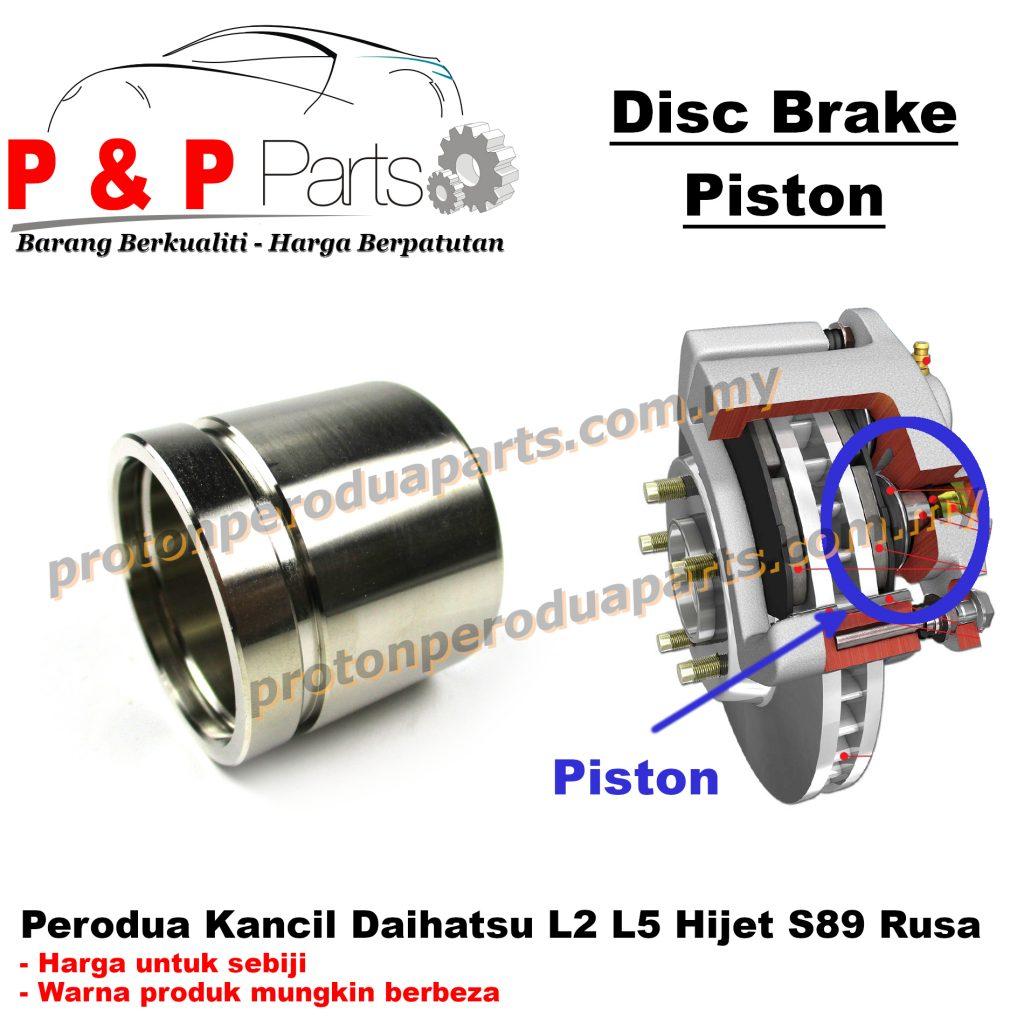 Front Disc Brake Piston Depan - Perodua Kancil Daihatsu L2 L5 Hijet S89 Rusa - 51.5mm