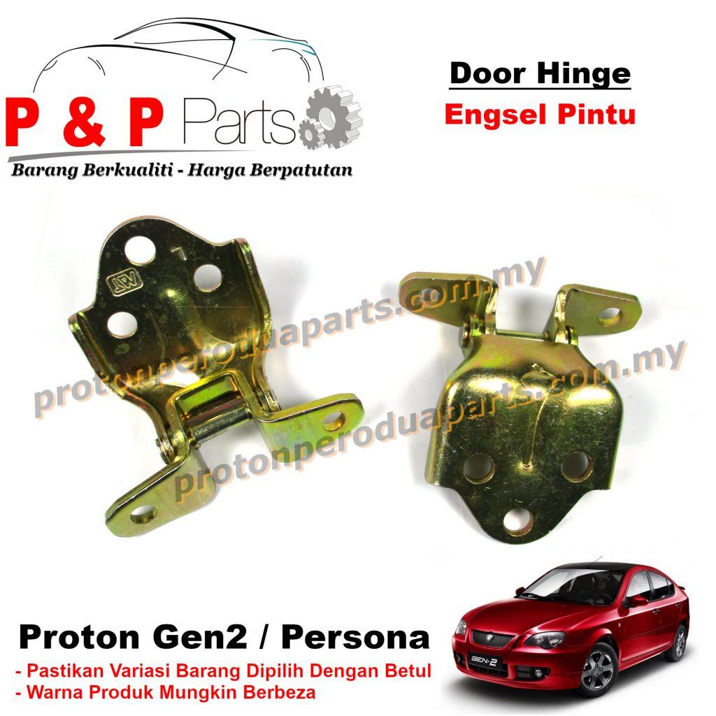 Door Hinge Engsel Pintu For Proton Gen 2 Persona - 2 Pieces