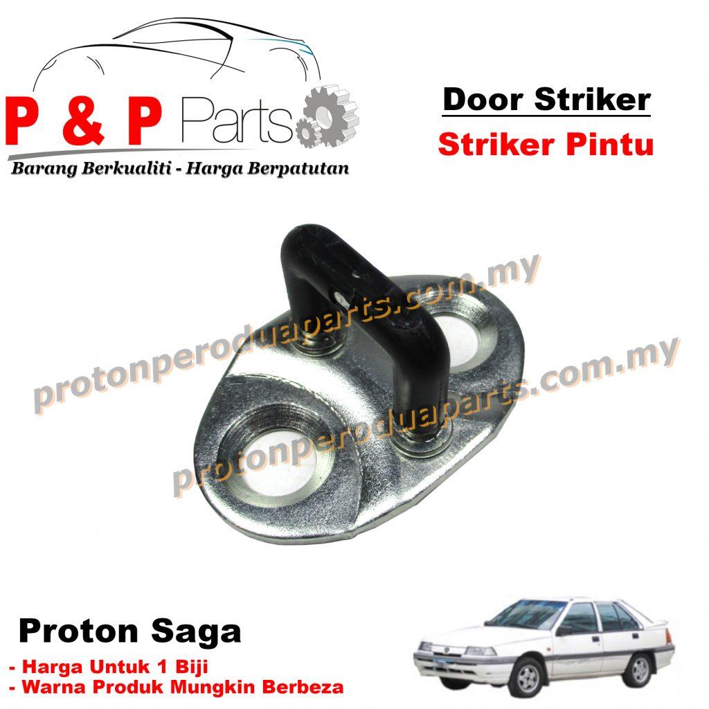 Door Striker Pintu Strike Lock - Proton Saga Iswara - 1biji