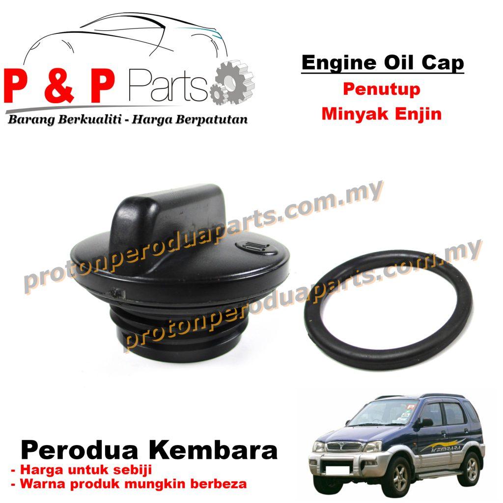 Engine Oil Cap Penutup Minyak Enjin - Perodua Kembara Old