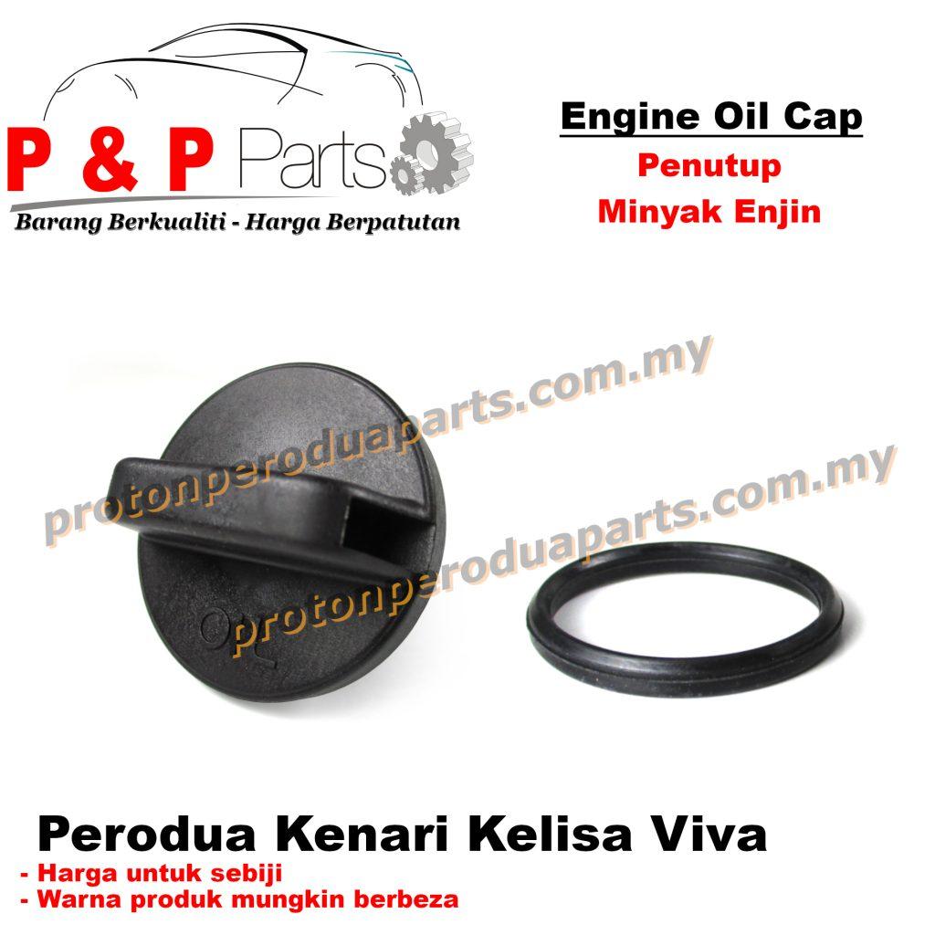 Engine Oil Cap Penutup Minyak Enjin - Perodua Kenari Kelisa Viva