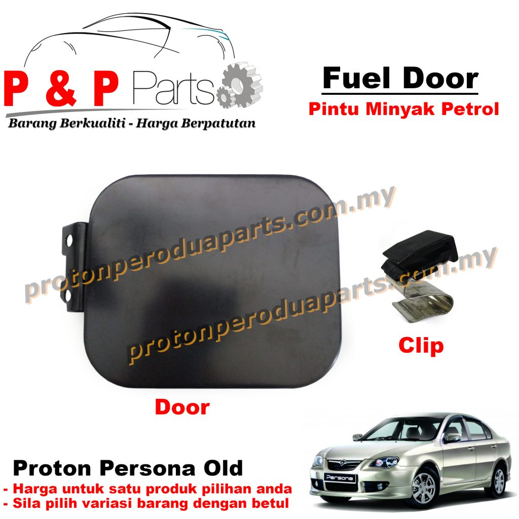 Fuel Petrol Door Lid Pintu Tangki Minyak Clip Klip - Proton Persona Old