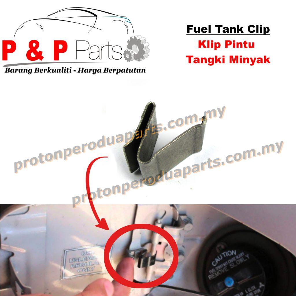 Fuel Tank Clip / Spring - Klip Pintu Tangki Minyak For Proton BLM FL FLX Exora