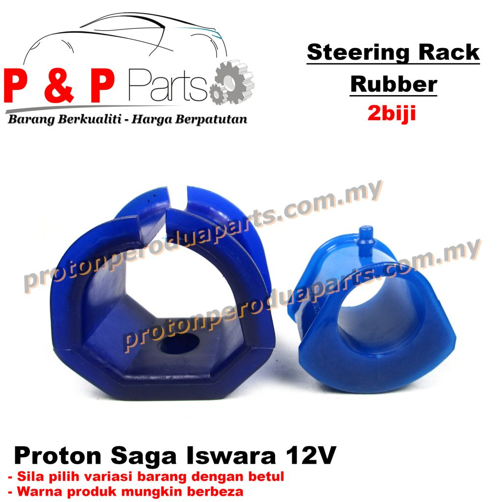 NO / Power Steering Rack Rubber Cushion Bush - Proton Saga 12V Iswara - Getah Steering Rack