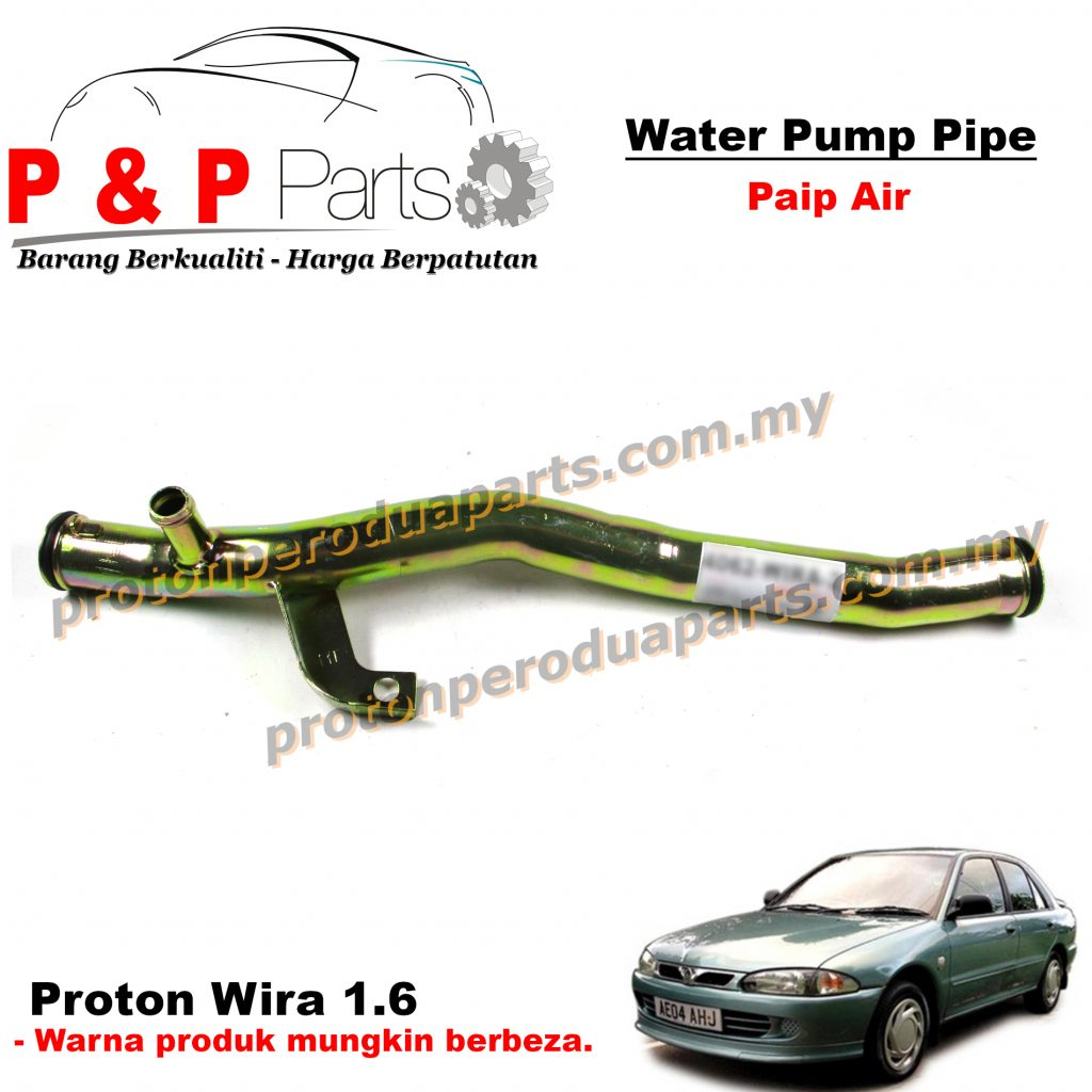 Water Pump Pipe Paip Air Besi For Proton Wira 1.6 SOHC - NEW